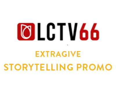 extra give logo